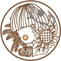 画像3: クリミナ 北の耀きクリーム(ココナッツ・小)